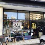 京都五条でワークショップも楽しめる&papers cafeってどんなとこ?