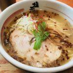 あっさり塩ラーメンを京都で食べたいなら「塩元帥」がおすすめ!駐車場有で車もOK