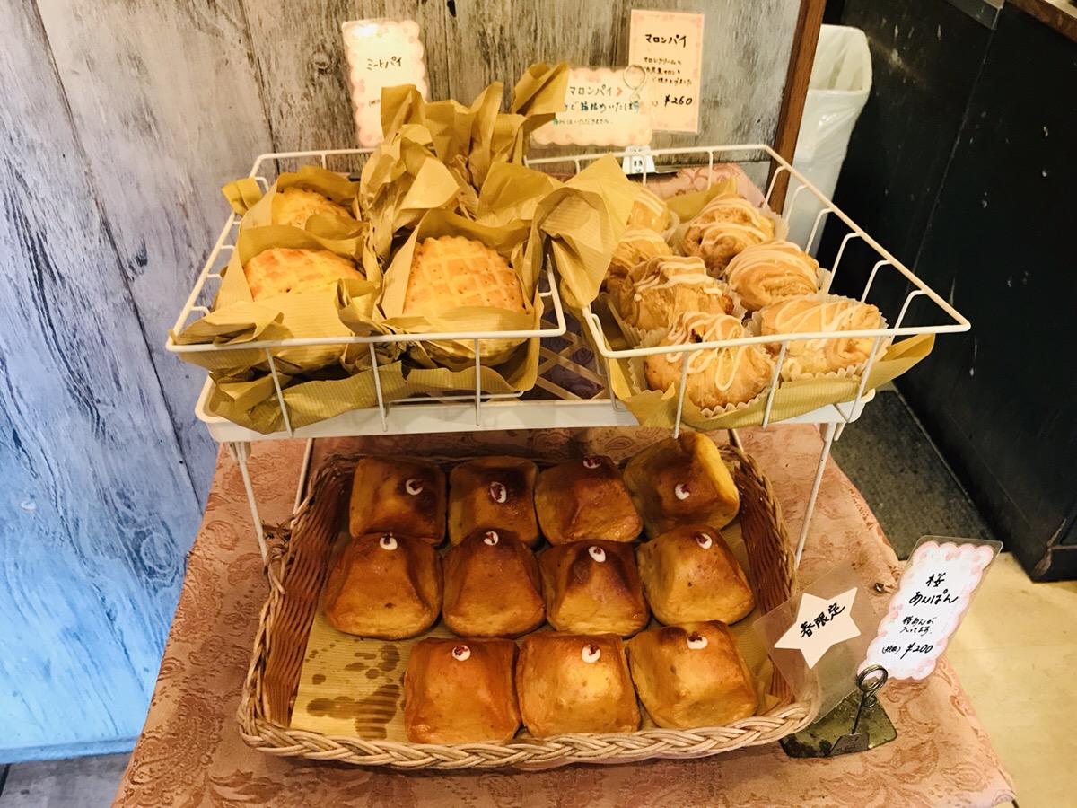 ワルダーのパン