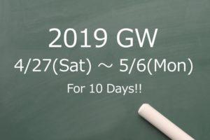 【2019年最新情報】京都のゴールデンウィークは混雑してる?バスは利用してはいけない件