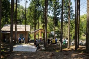 芦見谷芸術の森キャンプ場