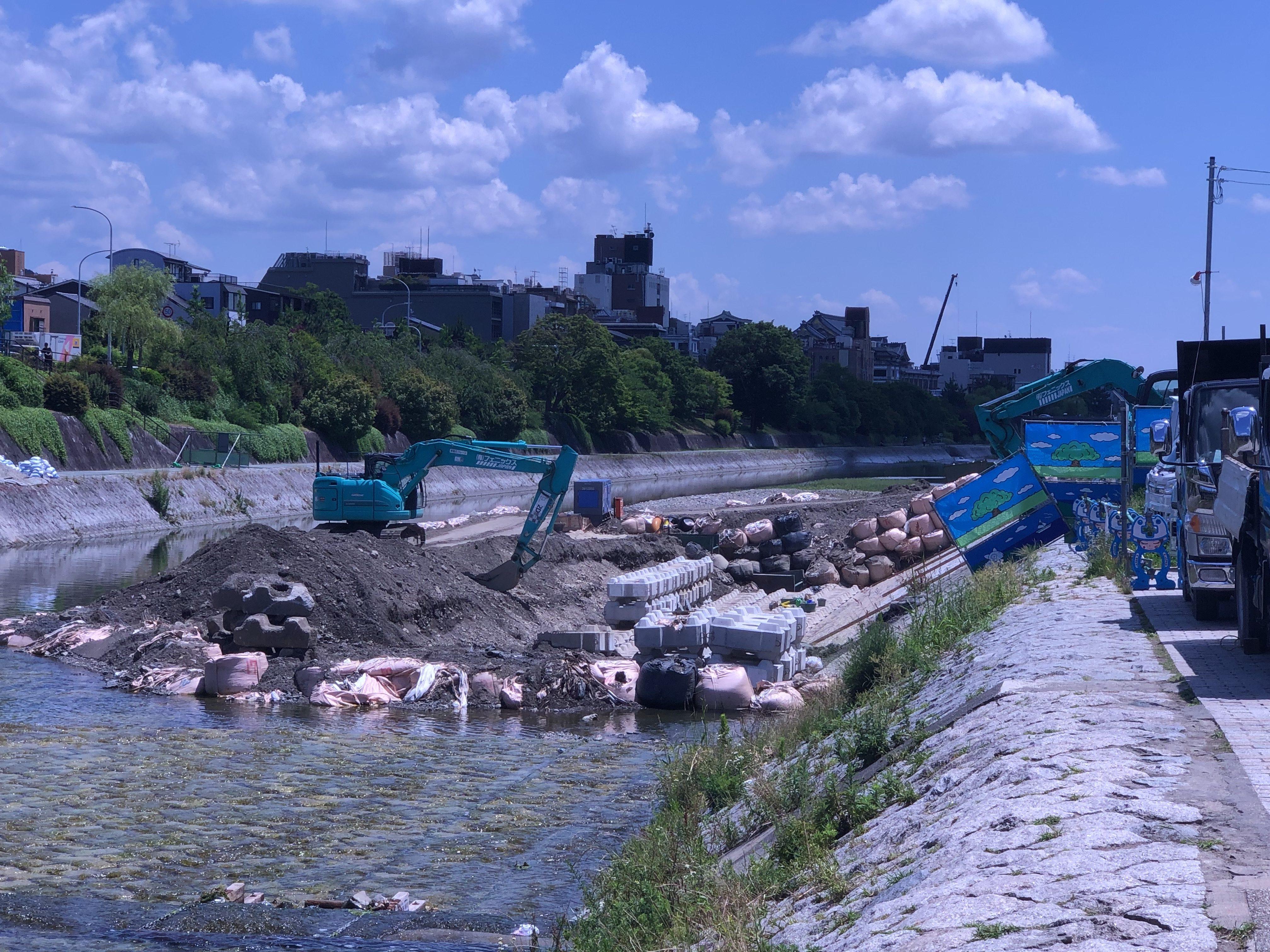 三条大橋近くの川工事の詳細を調べてまとめた