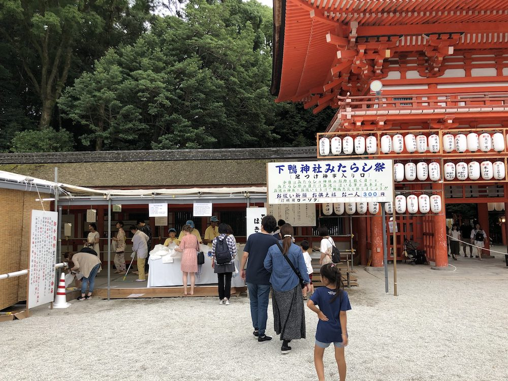 【2020年】京都下鴨神社の御手洗祭り(みたらし祭り)  屋台と日程や時間まとめ