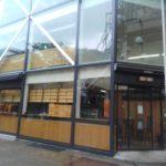 【閉店】JAPANESE DELI&CAFE nonahan(のなはん)新京極店が7月31日で閉店