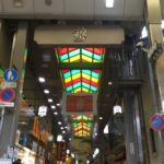 「錦市場」へのアクセス!各駅からの最も簡単な方法を写真つきで徹底解説!【電車・バス】