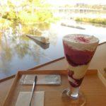 2019年10月嵐山に「福田美術館」オープン!「パンとエスプレッソと福田美術館」も行ってみた!