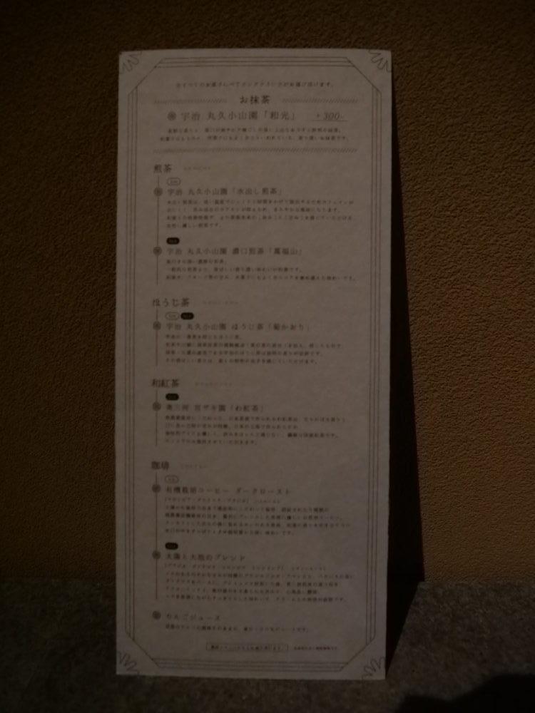 【京都河原町紗織】人気間違いなしの錦糸モンブラン!行列必至の丹波くり・和栗専門店