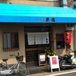 京都市伏見区のラーメン屋「来満」が閉店していた!!