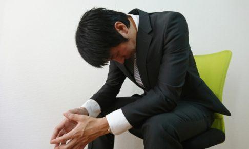 京都市のおすすめ退職代行サービス7選!費用と特徴を解説