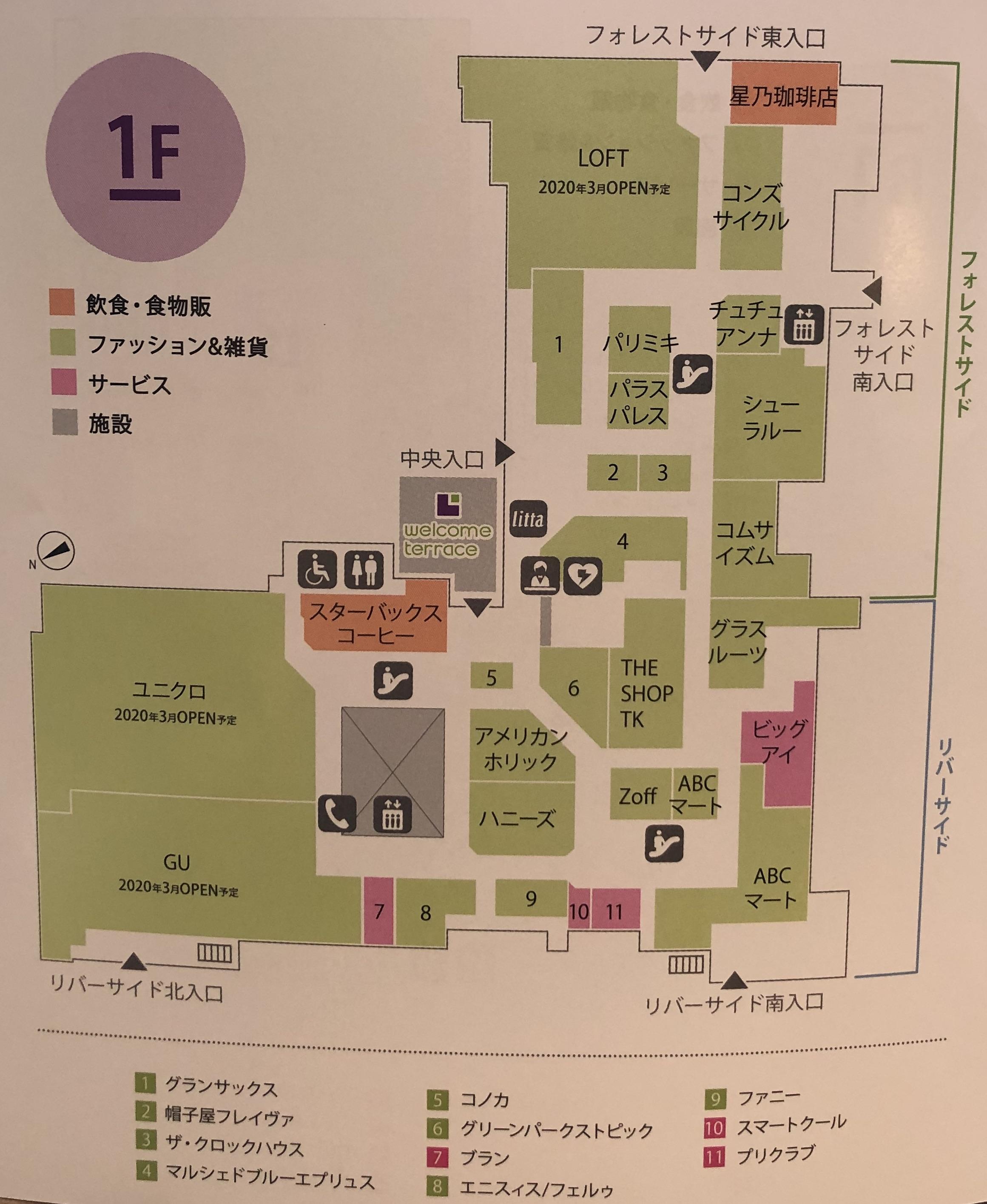 カナート洛北(洛北阪急スクエア)1階の店舗一覧と店内写真