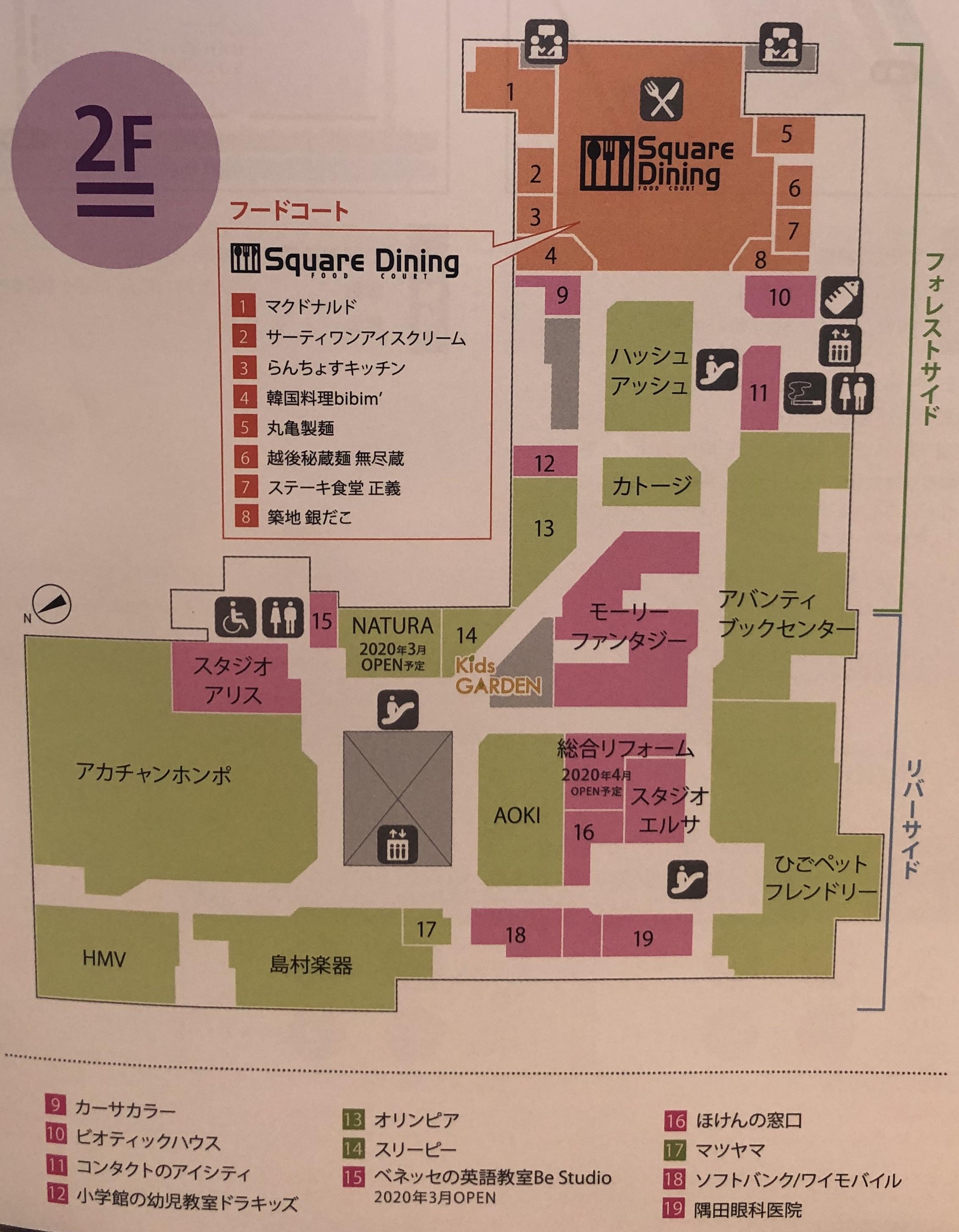 カナート洛北(洛北阪急スクエア)2階の店舗一覧と店内写真