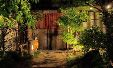 【完全版】京都御所・西陣にあるおすすめ居酒屋・肉屋10選