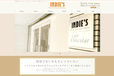 京都北区ネイルサロン1:INDIE'S / インディーズ