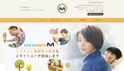 京都の顔そりサロン2:kurukuruM