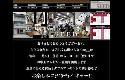 【完全版】京都市左京区でおすすめの女性顔そりシェービングサロン6選!価格と特徴まとめ