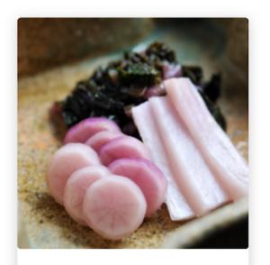 【完全版】京都でおいしい日野菜漬けが購入できるお店10選