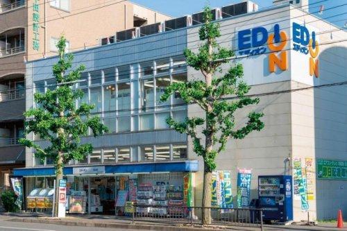エニタイムフィットネス北山店が4月15日(水)にグランドオープン