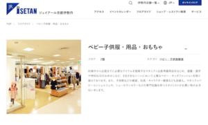 完全版】京都市のおすすめおもちゃ屋・玩具店10選!特徴と営業時間まとめ