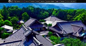 【完全版】京都の写経体験おすすめ10選!写経ができるお寺の特徴や予約方法などまとめ