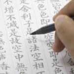 【完全版】京都市内のおすすめ写経体験ができるお寺10選!特徴や予約方法まとめ