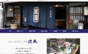完全版】京都市のおすすめお土産つけもの 10選!特徴と営業時間まとめ