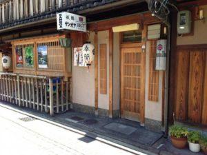 【完全版】京都祇園でおすすめのバー10選!