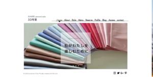 【保存版】京都のおすすめパーソナルカラー診断10選!価格と特徴まとめ