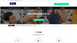 【完全版】京都四条烏丸のおすすめパーソナルトレーニングジム10選!価格や特徴まとめ