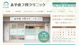 完全版】京都でおすすめのフォトフェイシャル10選
