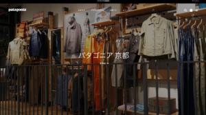 京都市中京区・河原町のおすすめの水着屋さん10選