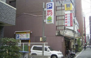 京都BALからアクセスが良いおすすめ駐車場 あねかわパーキング