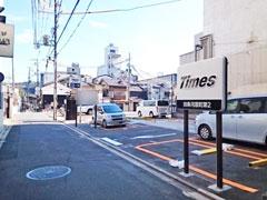 京都BALからアクセスが良いおすすめ駐車場 タイムズ四条河原町第2