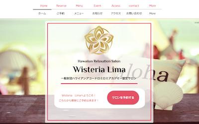 【完全版】京都市のおすすめロミロミマッサージサロン10選!営業時間や特徴などまとめ!