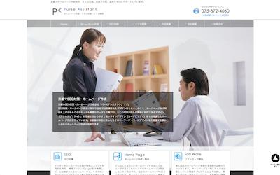 【完全版】京都市内のおすすめSEO対策業者10選!価格と特徴まとめ