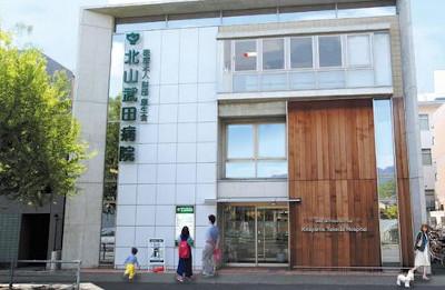 京都市北区でおすすめの皮膚科10選!営業日やアクセス方法などのまとめ!