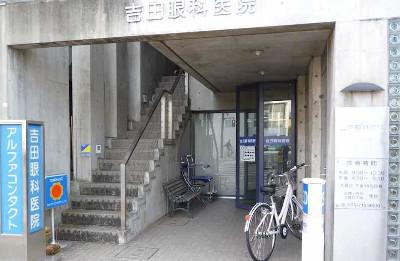 京都市北山でおすすめの眼科10選!営業日やアクセス方法などのまとめ!
