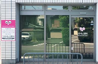 京都市北区でおすすめの眼科10選!営業日やアクセス方法などのまとめ!