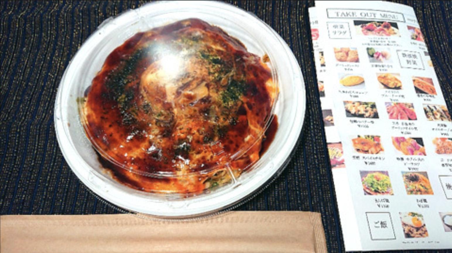 まんまるの月 錦店 野菜たっぷりべた焼き