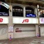 【閉店】JTB京都三条店が8月5日(水)で営業終了するみたい