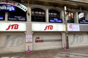 JTB京都三条店が8月5日(水)で閉店するみたい