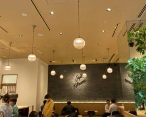 【みやつーアンバサダー】新風館がOPEN ACE HOTELでランチとカフェしてきました