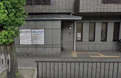 左京区でおすすめの眼科10選!営業日やアクセス方法などのまとめ!
