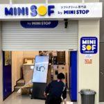 2020年7月31日(金)にミニストップのソフトクリーム専門店「MINI SOF 京都新京極店」がOPEN予定!【寺町三条】