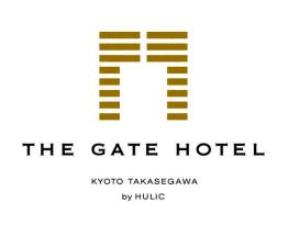 立誠ガーデンヒューリック京都オープン!レストラン「ザ・ゲートホテル京都高瀬川」でモーニング&SHOPに行ってきました!【みやつーアンバサダー】