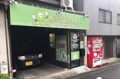 京都市でおすすめのレンタカー軽トラック10選!アクセス方法や価格帯などのまとめ!