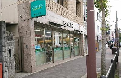 【完全版】北大路駅でおすすめのドラッグストア10選!営業日や特徴などのまとめ!
