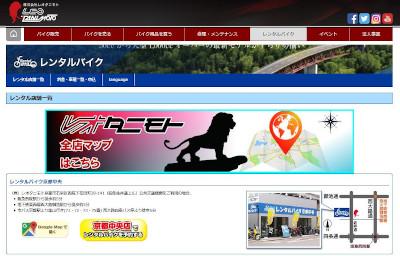 【完全版】京都市でおすすめのレンタルバイク10選!アクセスや価格帯などのまとめ!