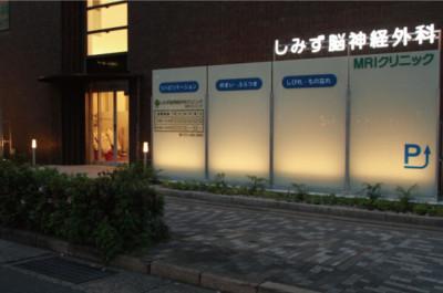 【完全版】京都でおすすめの頭痛外来10選!特徴やアクセス方法などのまとめ!