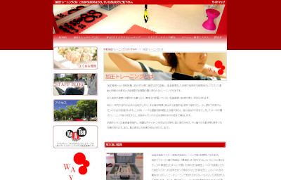 【完全版】運動不足解消!京都市でおすすめの加圧トレーニング10選!特徴やアクセス方法などのまとめ!