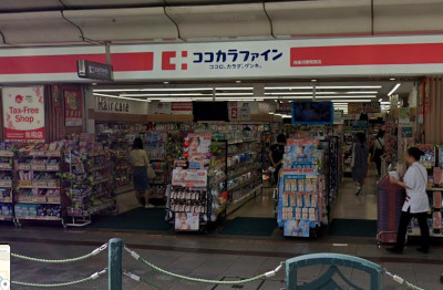 【完全版】京都河原町でおすすめの漢方10選!特徴やアクセス方法などのまとめ!
